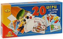 20 игри със зарове и карти -