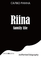 Riina Family Life. Authorised Biography - Салво Риина -
