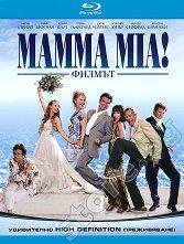 Mamma Mia! -