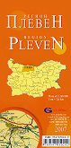 Плевен - регионална административна сгъваема карта - М 1:260 000 -