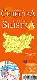 Силистра - регионална административна сгъваема карта - М 1:220 000 -