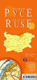Русе - регионална административна сгъваема карта - карта