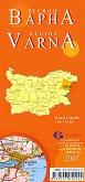 Варна - регионална административна сгъваема карта - М 1:260 000 -