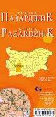 Пазарджик - регионална административна сгъваема карта - М 1:300 000 -