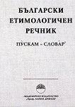 Български етимологичен речник - Том 6: Пускам - словар -