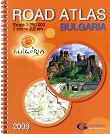 Road Atlas - Bulgaria - карта