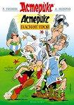 Астерикс: Галският герой - Рьоне Госини - комикс