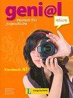 geni@l klick: Учебна система по немски език Ниво 1 (A1): Учебник + 2 CD -