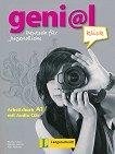 geni@l klick: Учебна система по немски език Ниво 1 (A1): Учебна тетрадка + 2 CD -