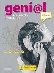 geni@l klick: Учебна система по немски език Ниво 1 (A1): Тетрадка с упражнения -
