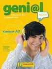geni@l klick - ниво 2 (A2): Учебник по немски език + 2 CD - учебник