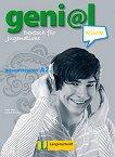 geni@l klick - ниво 2 (A2): Тетрадка с упражнения по немски език -