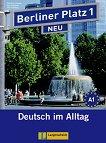 Berliner Platz Neu: Учебна система по немски език Ниво 1 (A1): Учебник + 2 CD - учебник