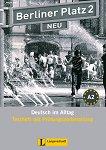 Berliner Platz Neu: Учебна система по немски език Ниво 2 (A2): Тетрадка с тестове + CD - учебник
