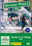 Berliner Platz Neu: Учебна система по немски език Ниво 2 (A2): DVD с адаптирани теми към уроците в учебника - учебник