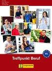 Berliner Platz Neu: Учебна система по немски език Ниво 3 (B1): Treffpunkt Beruf + CD - учебник