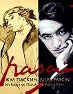Жул Паскин от Видин до Париж : Jules Pascin de Vidin à Paris -
