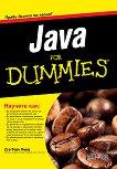 Java For Dummies -