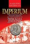 Imperium: Пътешествието на една монета из Римската империя - Алберто Анджела -