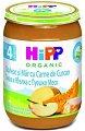 HIPP - Био пюре от тиква с пуешко месо - Бурканче от 190 g за бебета над 4 месеца -