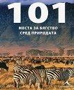 101 места за бягство сред природата - книга