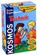 Детски образователен конструктор - Техника -