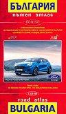 Пътен атлас на България : Road Atlas of Bulgaria - М 1:330 000 - карта