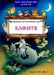 Приказки от вълшебната гора: Елфите - книга