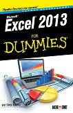 Excel 2013 For Dummies. Кратко ръководство - Д-р Грег Харви -