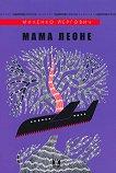 Мама Леоне - книга