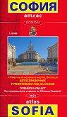 Атлас на София : Atlas of Sofia - M 1:12 000 -