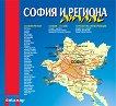 Атлас на София и региона - M 1:13 000 - книга