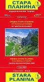 Туристическа карта на Стара планина - част 1 - M 1:50 000 - карта