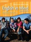 English in Mind - Second Edition: Учебна система по английски език : Ниво Starter (A1): 4 CD с аудиоматериали за упражненията от учебника - Herbert Puchta, Jeff Stanks -