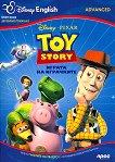Disney English Story Book - ниво Advanced: Играта на играчките -