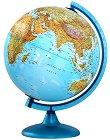 Светещ глобус - диаметър 25 cm -