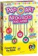 """Създай сама бижута от капачки - Pop Art - Творчески комплект от серията """"Creativity for Kids"""" -"""