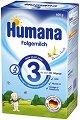 Преходно мляко: Humana 3 - Опаковка от 600 g за бебета над 10 месеца -