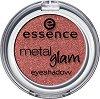 Сенки за очи с метален блясък - Metal Glam -