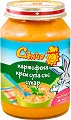 Слънчо - Картофена крем супа със сухар - Бурканче от 190 g за бебета над 4 месеца -