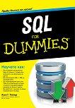 SQL For Dummies - книга