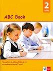 ABC Book. Научи английската азбука! -