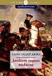 Двайсет години по-късно - Александър Дюма - баща -