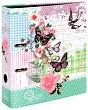 "Класьор - Butterfly - Формат A4 от серията ""Ladylike"" -"