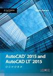 AutoCAD 2015 and AutoCAD LT 2015 - Основи - Скот Онстот -