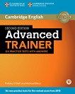Cambridge English - Advanced (C1): Помагало с 6 практически теста по английски език за международния изпит CAE - Second Edition - Felicity O'Dell, Michael Black -