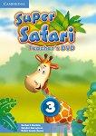 Super Safari - ниво 3: DVD за учителя по английски език - Herbert Puchta, Gunter Gerngross, Peter Lewis-Jones -