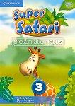 Super Safari - ниво 3: Presentation Plus - DVD по английски език - Herbert Puchta, Gunter Gerngross, Peter Lewis-Jones -