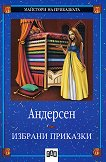 Избрани приказки - Андерсен - Ханс Кристиан Андерсен - детска книга