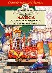 Алиса в Страната на чудесата Алиса в Огледалния свят - книга